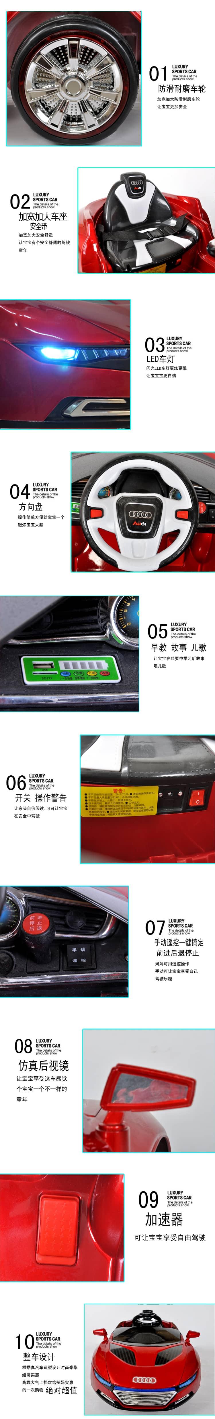 Xe ô tô điện trẻ em MDX-5888
