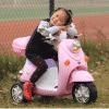 xe máy điện trẻ em QK-303.2