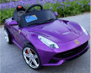 Xe ô tô điện trẻ em XBD-802