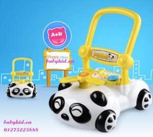 xe tập đi bốn bánh trẻ em 7660 giá tốt chỉ có tại Babykid.vn
