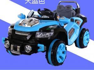 Xe ô tô điện cho bé XB-6866 màu xanh biển