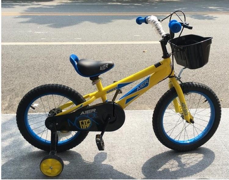 Xe đạp trẻ em nhập khẩu Aier-77B