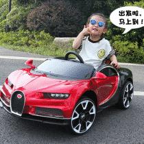 Xe ô tô điện trẻ em BDQ-1188.6