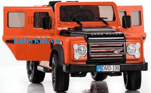 Xe ô tô điện trẻ em DMD-198