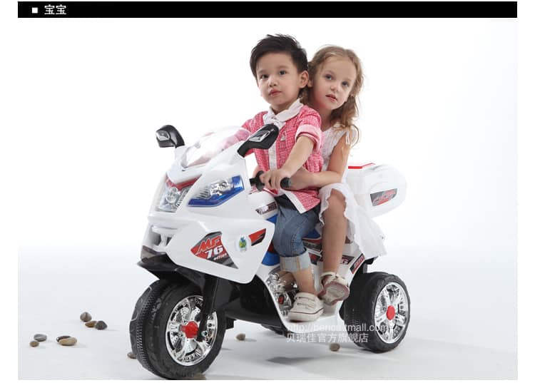 Xe máy điện trẻ em JT-015