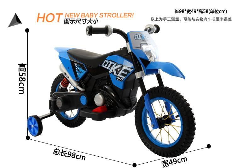 xe máy điện trẻ em 305 cao cấp mẫu mới