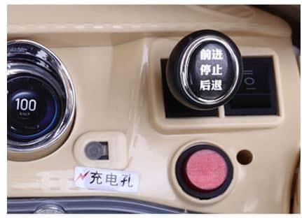 Xe ô tô điện cho bé