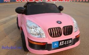 Xe ô tô điện trẻ em AT-1118 màu hồng
