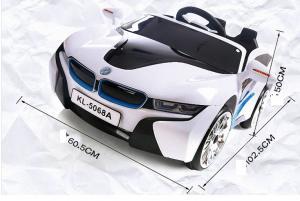 xe ô tô điện trẻ em KL-5068A thông số kĩ thuật