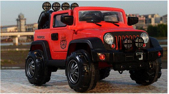 Xe ô tô điện trẻ em Jeep-9188-9