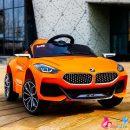 Ô tô điện trẻ em giá rẻ BDQ Z4 siêu xe BMW cho bé