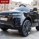 Xe ô tô điện trẻ em Land Rover DK RRE99 thời thượng